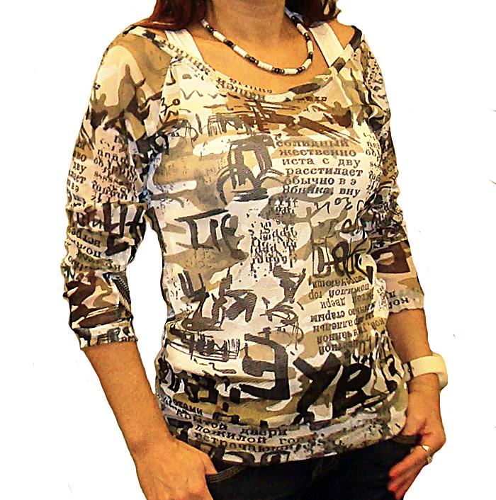 c52e2696f8e0 Tylové tričko ....... vel. S ... sleva z 360