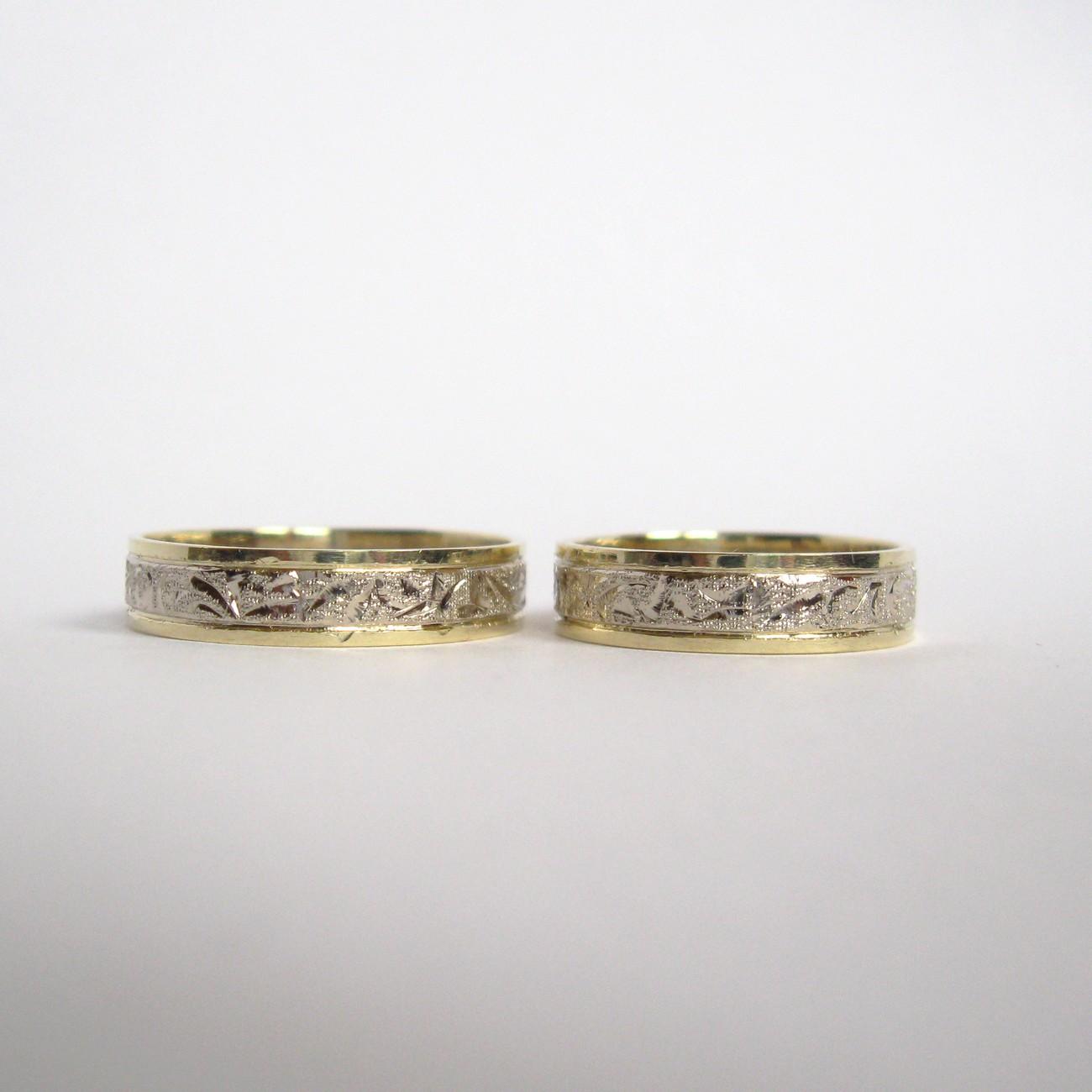 Do Manzelstvi Snubni Prsteny Au 585 1000 Zbozi Prodejce