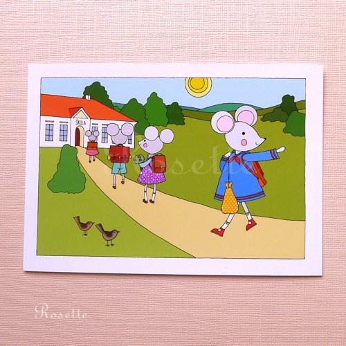 Zítra jde Maruška do školy -  pohlednice