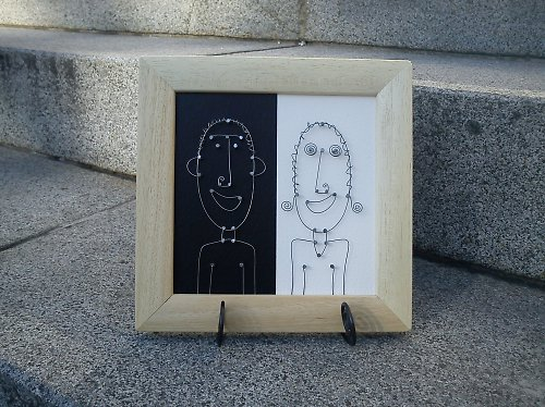 Obrázek - kluk a dívka