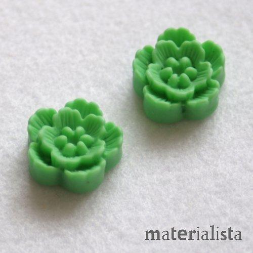 Sakury zelené