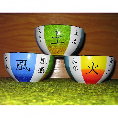 Japonská miska - PRO JAPONSKO