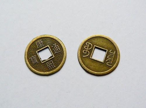 Mosazné indické penízky 19mm