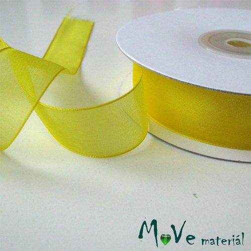 Šifónová stuha 20mm, 1m žlutá