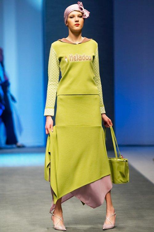 sukně TANGO-UNI  kolekce CUBA LIBRE