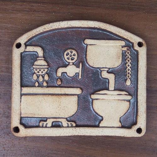 Kachlík č.28 - Koupelna se záchodem