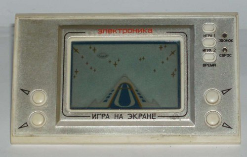 * Ruská digitální hra * NO POGODI * UFONI * 80.tá