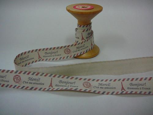 bavlněná stuha - Mercil  No.11