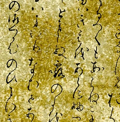 Handmade papír - Japonské písmo na zlaté