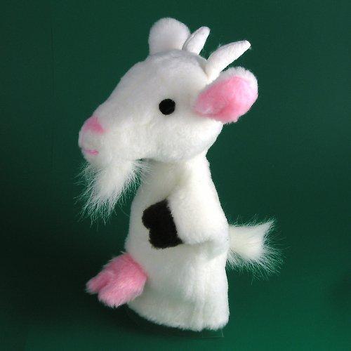 Koza Róza - autorská hračka
