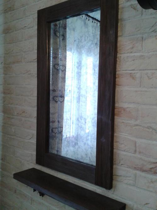 Zrkadlo Aranama