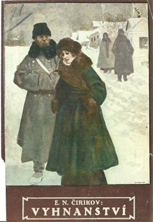 Originální grafické ilustrace na knihu