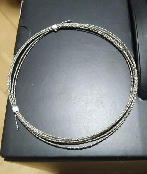 Měděný pocínovaný drát stočený 2×1 mm délka 1 m
