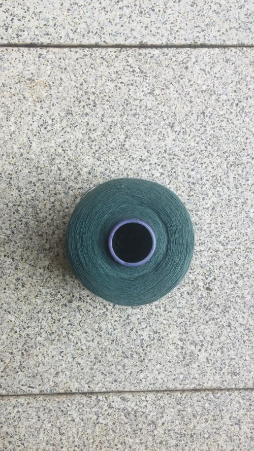 Pletací příze Acrylic 40%/Bavlna40%/ Poliamyd 20%