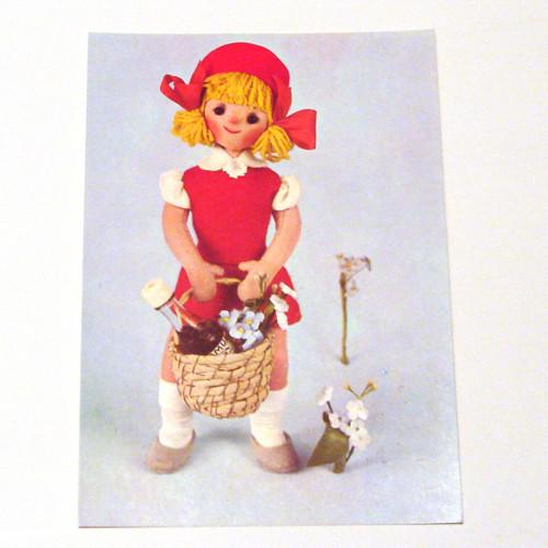 Pozdrav naší malé - pohlednice