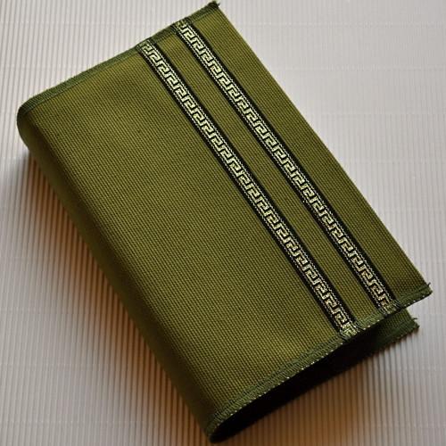 Zlatý meandr, light green - obal na knihu