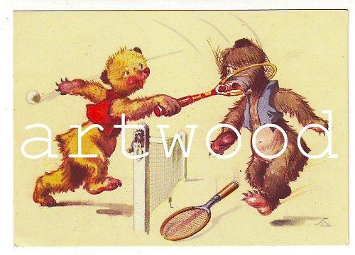 Humorná pohlednice - ŠIKOVNÍ MEDVÍDCI č.448