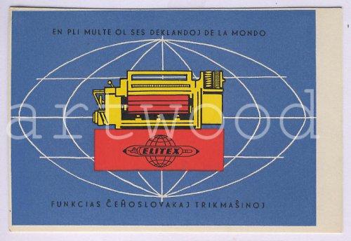 Reklamní pohlednice ELITEX 70. léta č. 1031