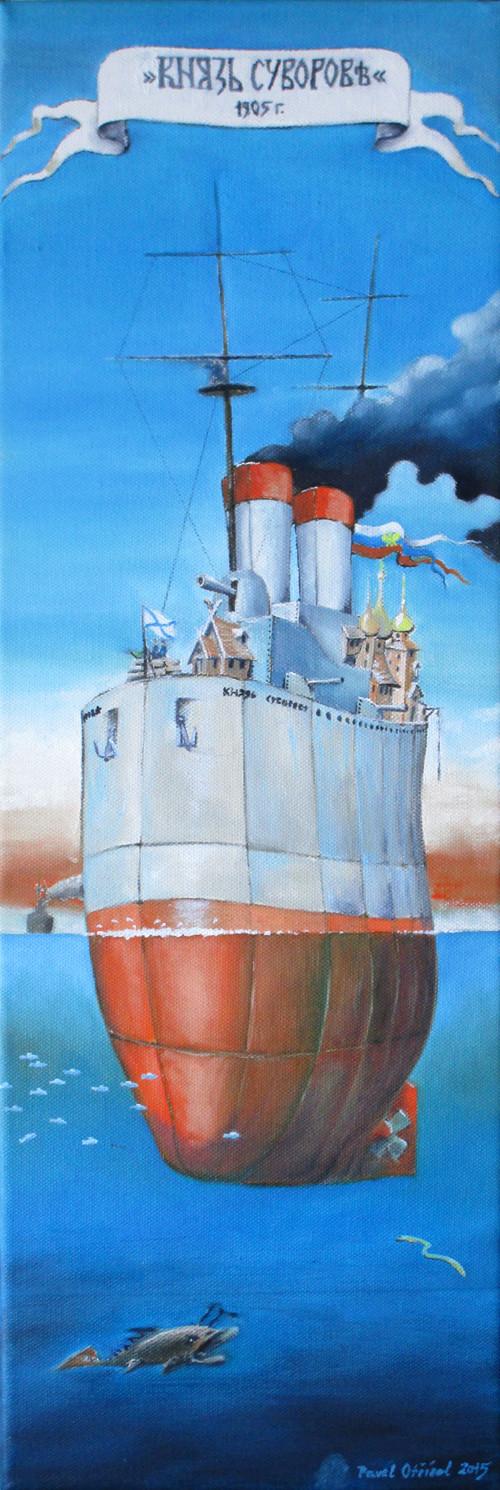 Kňaz´ Suvorov