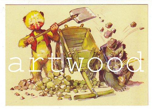 Humorná pohlednice - ŠIKOVNÍ MEDVÍDCI č.449