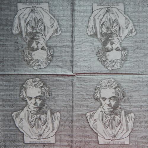 Beethoven 2318