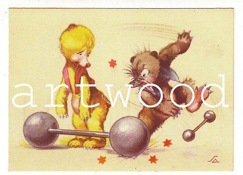Humorná pohlednice - ŠIKOVNÍ MEDVÍDCI č.451