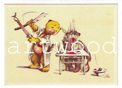 Humorná pohlednice - ŠIKOVNÍ MEDVÍDCI č.452
