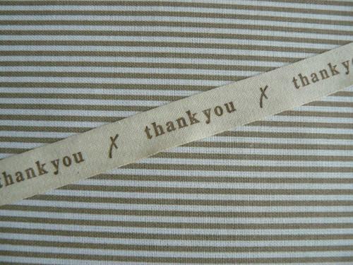 """Bavlněná stuha s nápisem \""""thank you\"""""""