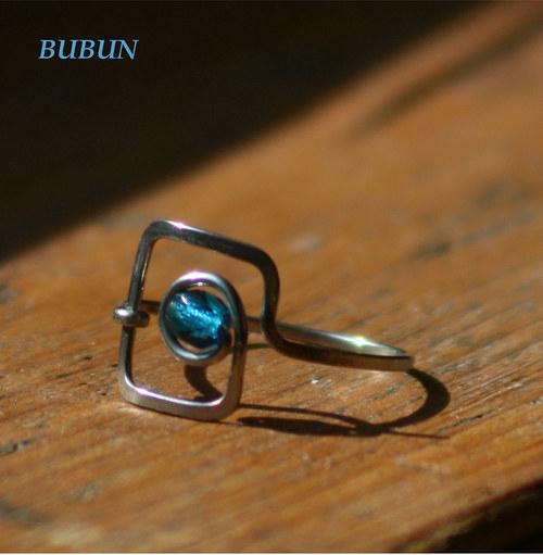 Čtvercový prsten