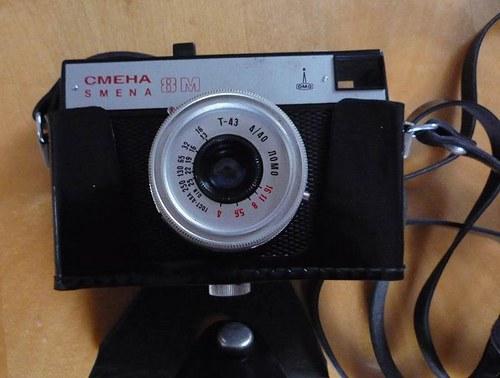 Fotoaparát směna