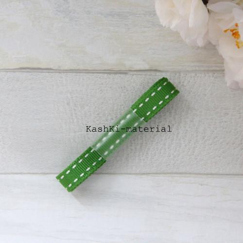 Ozdobná stuha - zelená