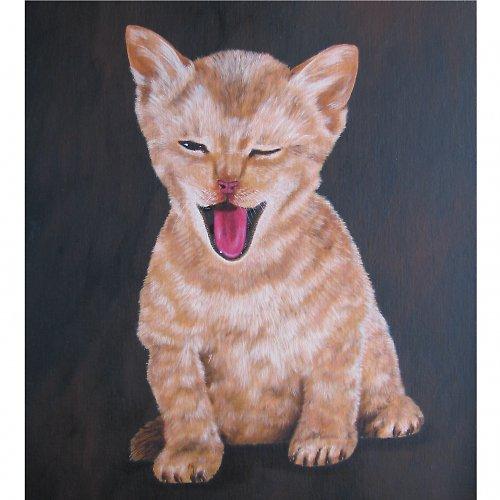 Kotě II.