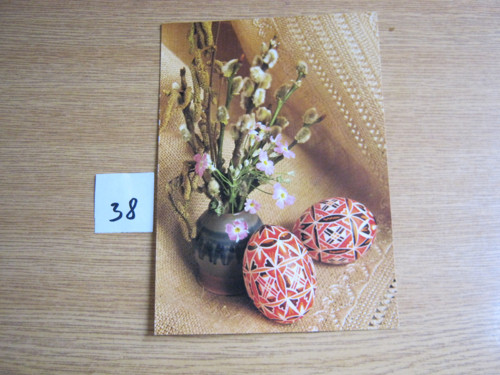 pohlednice prošla/38