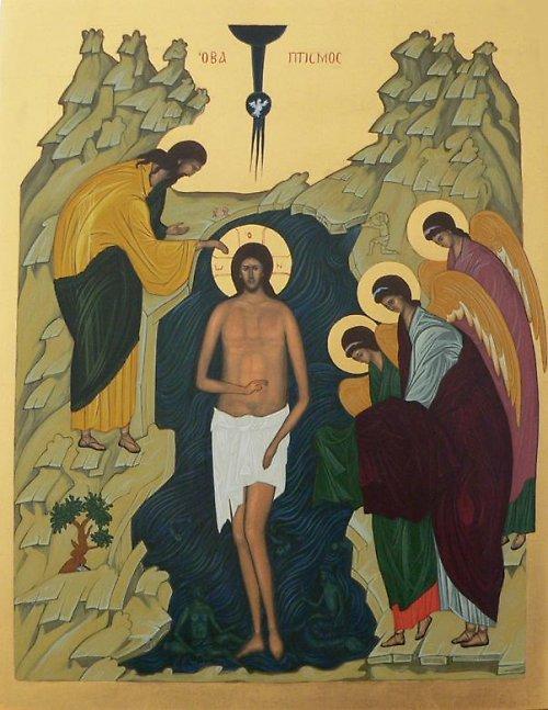 Křest Kristův