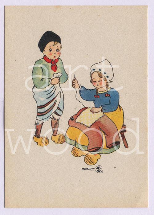 ŠVADLENKA - pohlednice č.1086