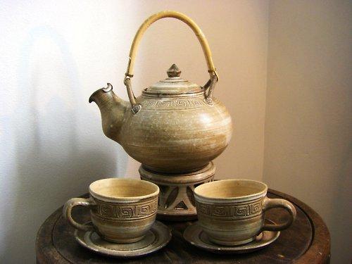 Sada na čaj