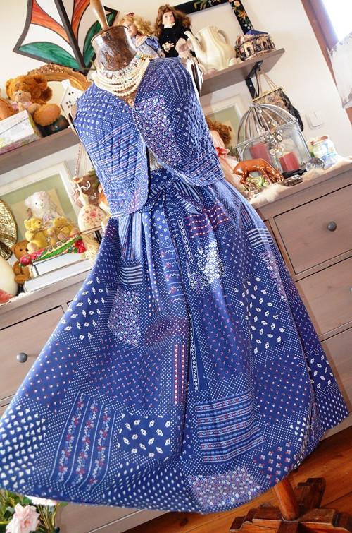 Dobová moc pěkná sukně a vestička