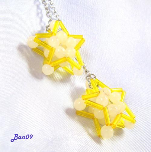 Přívěsek hvězdy