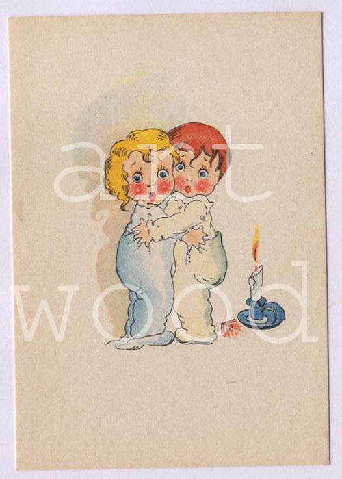 MY SE NEBOJÍME - pohlednice č.1087