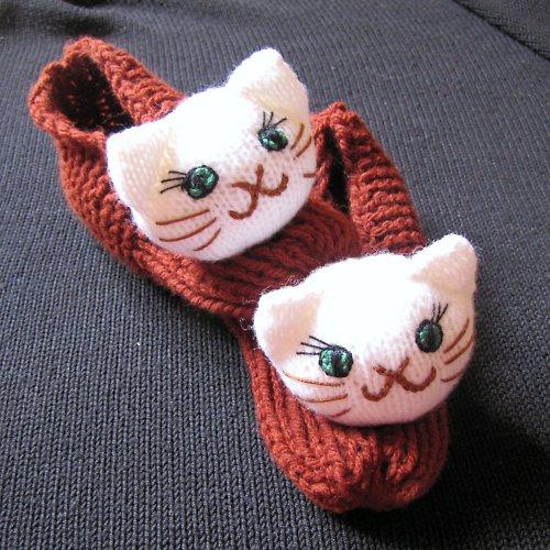 Papučky kočičí