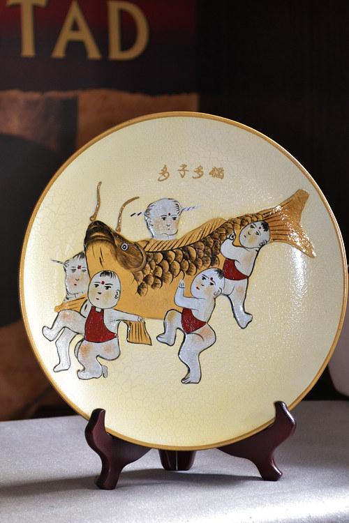 Dekorační talíř