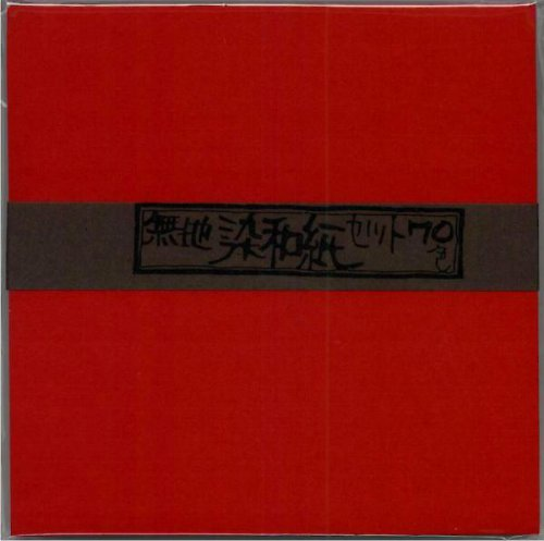 Origami papír Mujizome Washi