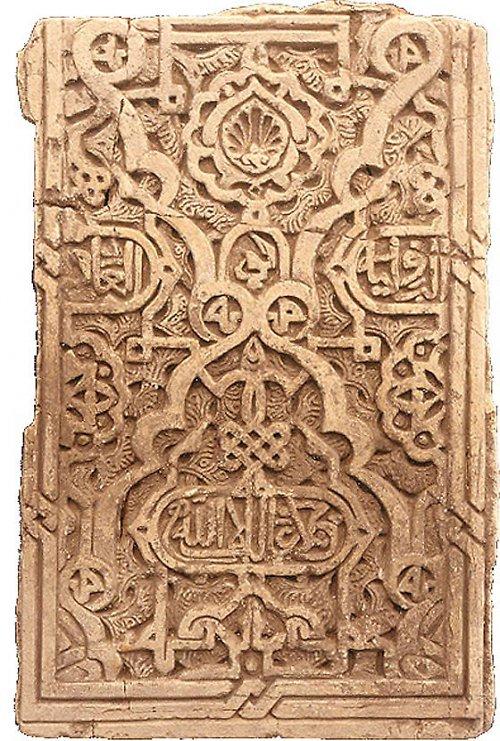 Efkolin 1000g terracotta
