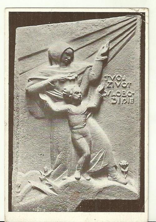 Umělecká pohlednice plastika sochař R.Březa