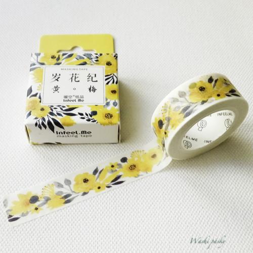 papierová washi páska Žlté kvety (15 mm x 7 m)