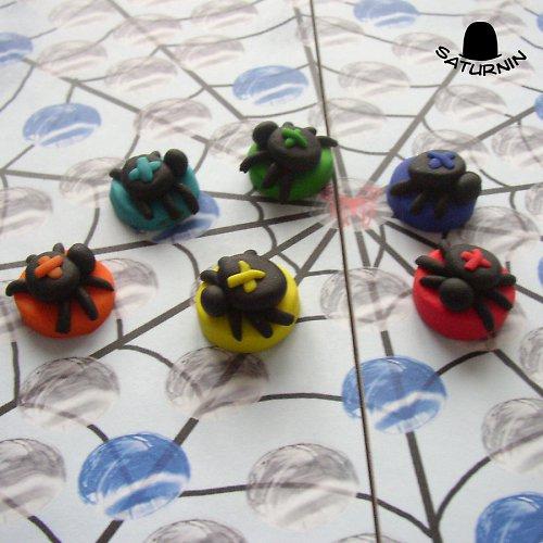 V pavoučí síti - hra