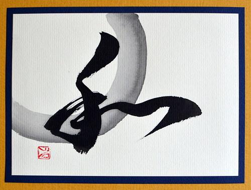 Harmonie, mír - Wa