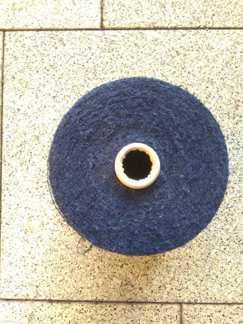 Pletací příze Vlna- akryl fru fru 750 g.