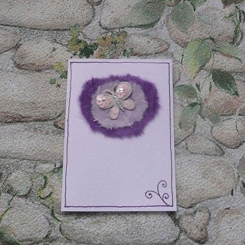 Růžový motýlek