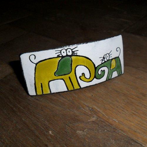 Slon a slůnče